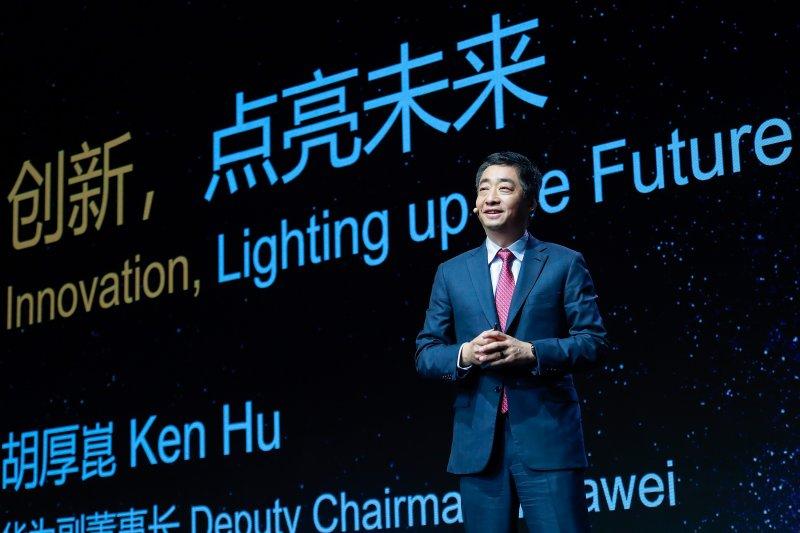Huawei fokus ke infrastruktur TIK dan cloud pada 2021