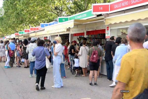 Pameran Buku Madrid kembali digelar setelah dua tahun absen